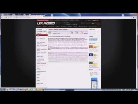 Фаворит спорт букмекерская контора онлайн.из YouTube · Длительность: 14 с