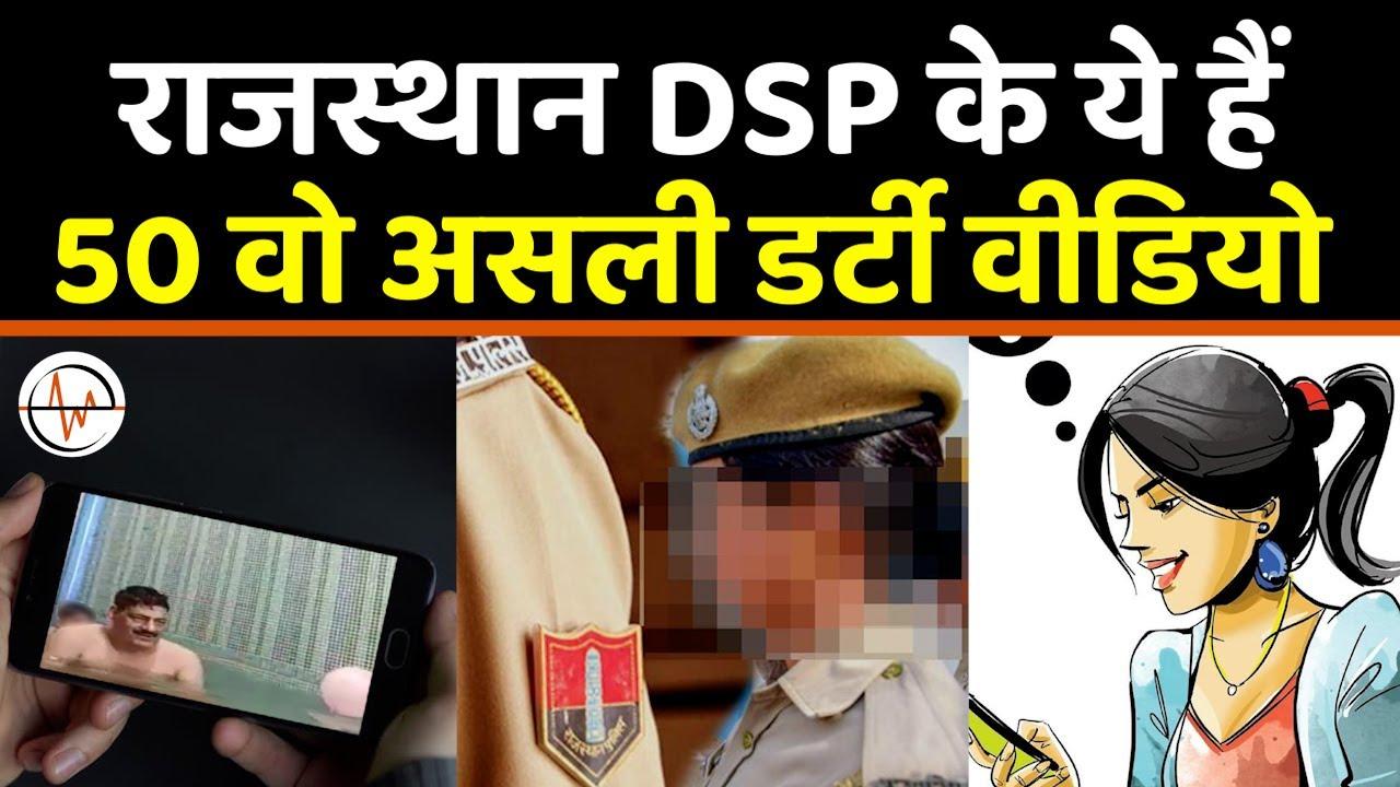Download RAJSTHAN DSP SWIMMING POOL VIRAL VIDEO   DSP Heeralal Saini 50 Viral Video   DSP का वीडियो वायरल!