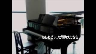 初めての動画編集にチャレンジしました。 昨年、ピアノの夫婦連弾から始...