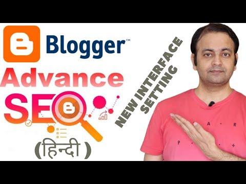 blogger-seo-settings-tips-in-hindi-[2020]-|-new-blogger-interface-full-setting-|-techno-vedant