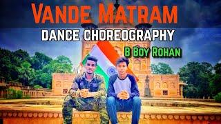 Vande Matram (ABCD 2 ) dance Choreography bboy rohan