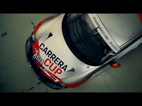 Carrera Cup Asia A Look Ahead At The  Season Season Teaser