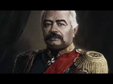 РУССКО - ТУРЕЦКАЯ ВОЙНА 1877 - 1878