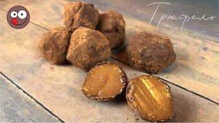 ⭐Конфеты на 14 февраля ⭐ Chocolate truffles