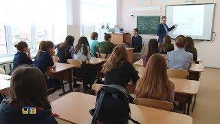 В Упоровской школе прошло очередное занятие бизнес-класса