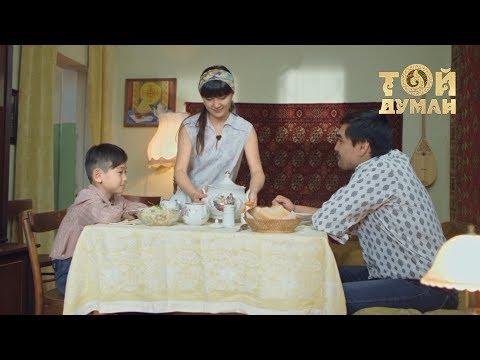Жолдасбек Абдиханов - Менің әкем ең жақсы адам - Видео из ютуба