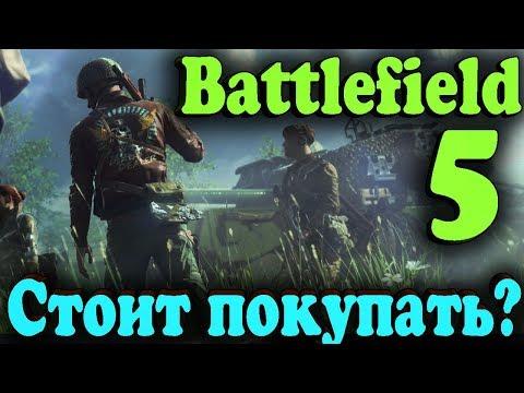Battlefield V - лучший шутер 2018 года с десантом и танками