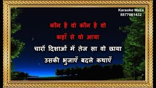 Kaun Hai Woh Kaun Hai Woh - Karaoke With Scrolling Lyrics - Baahubali - Kailash Kher