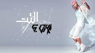 G.oka- el tet | جنرال اوكا- مهرجان التت