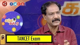 Karka Kasadara: Doubts and Clarification in TANCET Exam | 24/03/2017 | Puthiya Thalaimurai TV