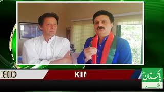 Pakistan News-Ajmal Wazeer Reply To Imran Khan