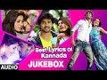 Download Best Lyrics Sandalwood || Jukebox || MP3 song and Music Video