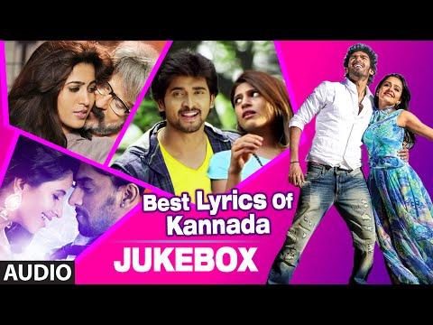Best Lyrics Sandalwood    Jukebox   