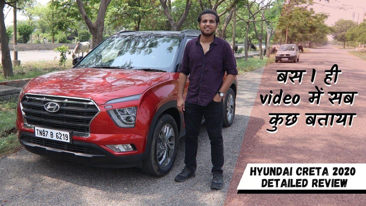 New Hyundai Creta 2020 1 4 Turbo Most Detailed Review Engine Drive Features Space Creta Youtube