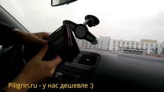 Автомобильный держатель для планшета 7- 10 дюймов. Обзор модели S004