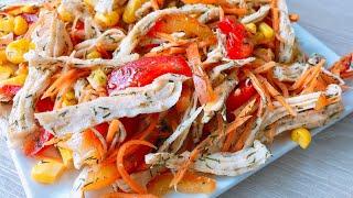 САЛАТ НА ПРАЗДНИЧНЫЙ СТОЛ✨ не знаете что готовить? Безумно вкусный салат