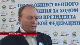 Новости АТВ (18.03.2018) Выборы 2018