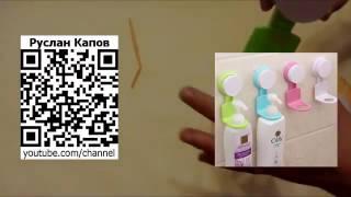 присоска для шампуня в ванную комнату посылка из китая