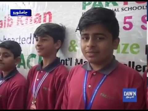 Pakitani students won gold medal in International Math challenge hosted by  Thailand