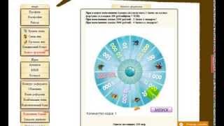 Birdshack Программа Для Взлома Фермы Goldenbirds Взлом Goldenbirds 2014