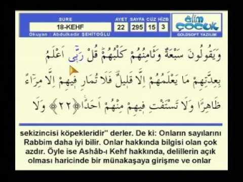 Hafiz Aziz Alili - Kur'an Strana 295 - Qur'an Page 295