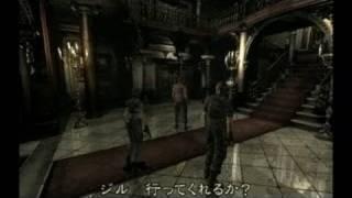Resident Evil GameCube Gameplay - The doors swing open