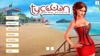 Porno Studio Tycoon_Геймплей с детальными съемками