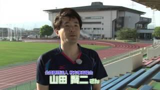 枚方市立総合スポーツセンター陸上競技場