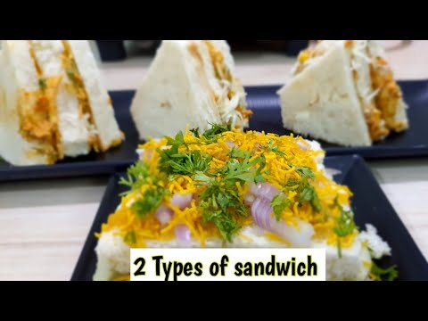 Download two types of sandwiches   instant snack time sandwiches