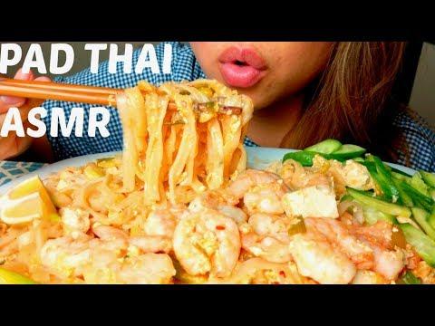 *No Talking* ASMR Homemade Shrimp🍤 Pad Thai Noodles 🍜Mukbang🍤 먹방