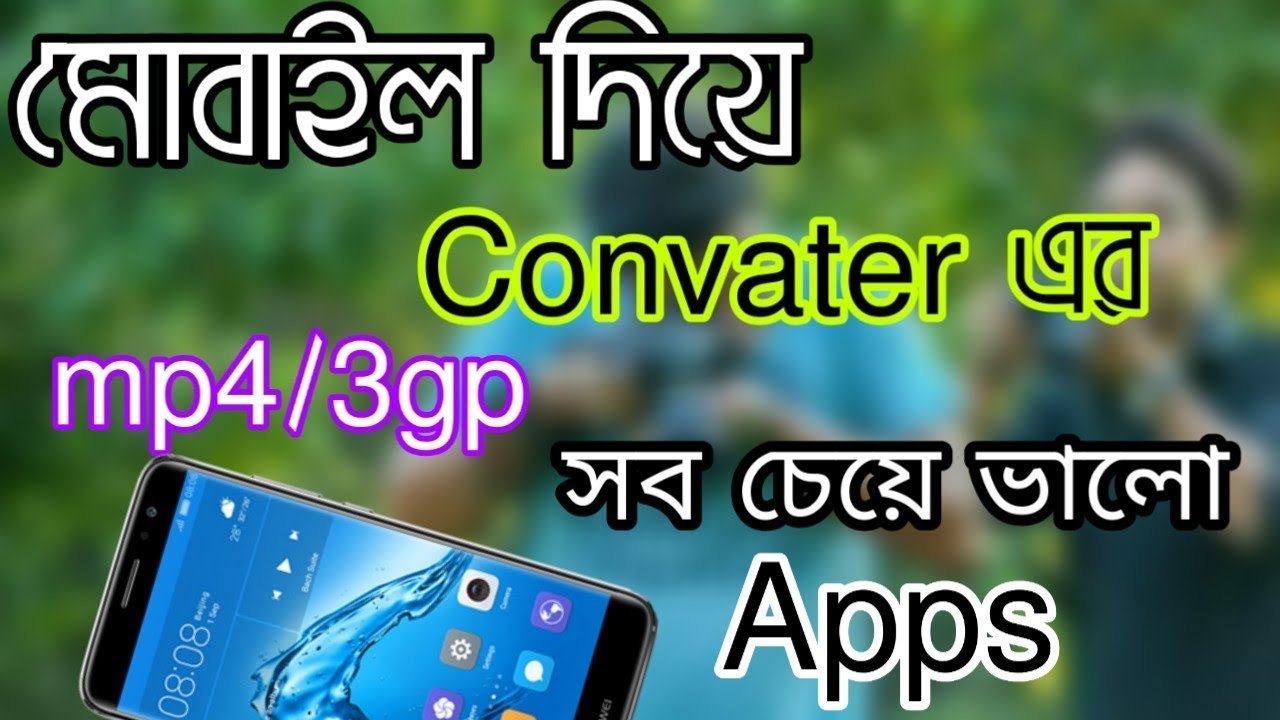 Download Best video converter mp4 3gp Android phone 2019।Tech tube bangla