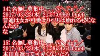 本田望結 4姉妹の最新画像がこちら 他にもエンタメ系情報を中心に動画UP...