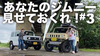 【新型ジムニー JB64】カスタム動画!シフォンアイボリー×ブラック!ファッション性高いオフロード仕様カスタム!カッコ良すぎて完全に一目惚れ!Suzuki Jimny Japanese Custom