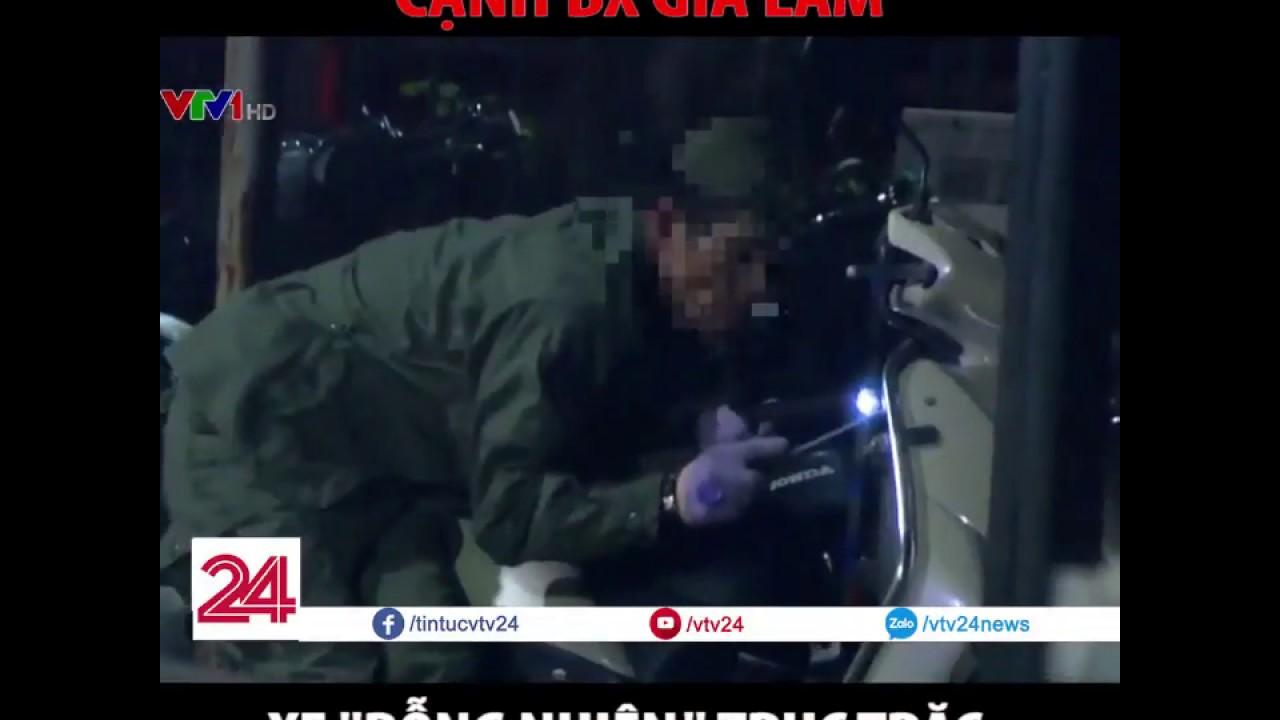 """HÀ NỘI:  GỬI XE Ở BÃI GIỮ XE QUA ĐÊM, XE XỊN THÀNH XE """"QUÈ QUẶT""""- Tin Tức VTV24"""