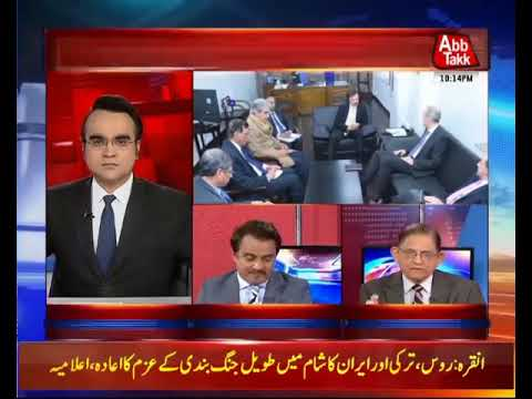 Benaqaab – 04 April 2018 - AbbTakk