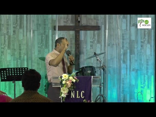 Something New   Pastor Mathew   New Life Church Dublin   18th July 2021