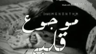 Instrument music (موجوع قلبي) 😍😘 Dj TchoMBi