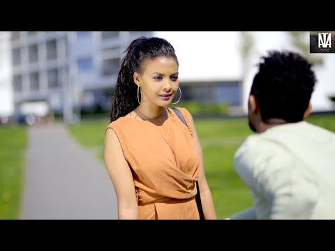 Efrem Ayzohbelew -  ኣነ ዝፈትዎ | Ane zifetwo - New Ethiopian Music 2018
