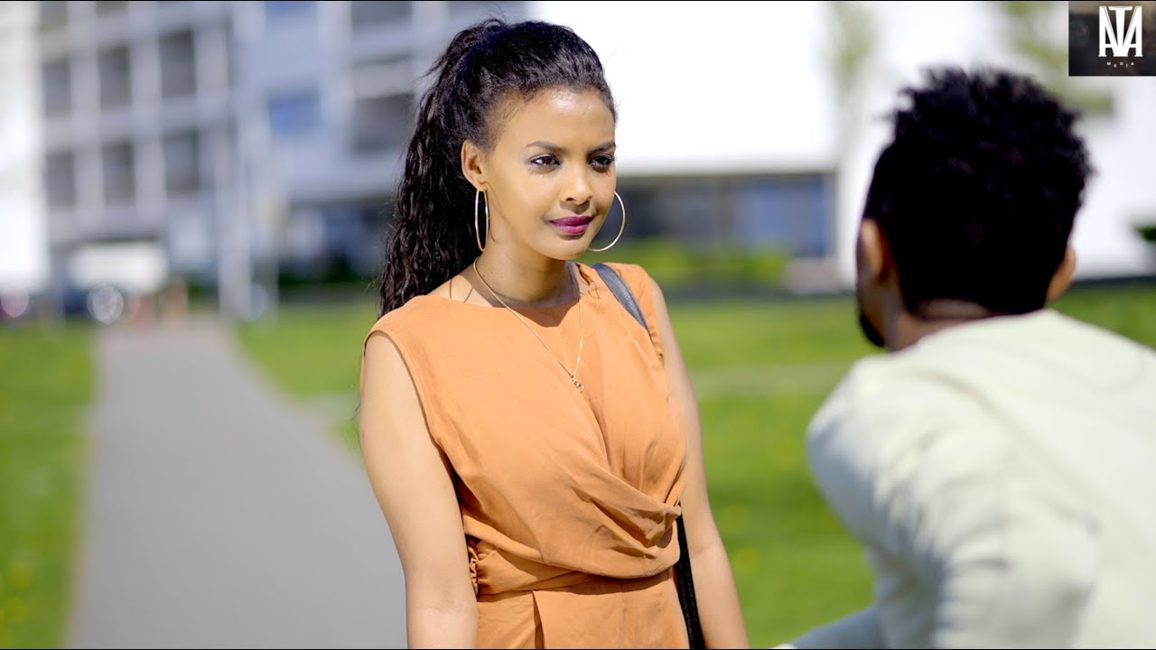 Download Efrem Ayzohbelew -  ኣነ ዝፈትዎ | Ane zifetwo - New Ethiopian Music 2018