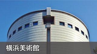 Kenzo Tange-Yokohama Museum Of Art(横浜美術館)