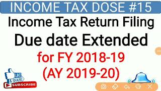 ITR DUE DATE EXTENDED FY 2018-19 l Income Tax Return Filing Due date Extended AY 2019-20