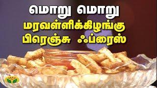 Adupangarai Samaiyal 12-02-20 Jaya Tv