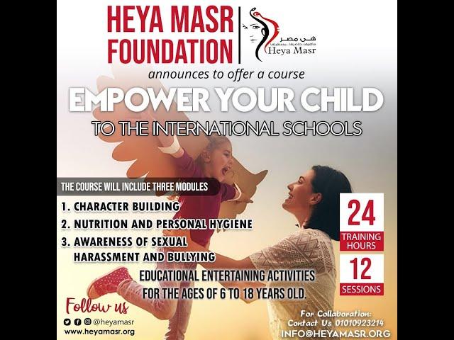 تعرف على المزيد حول هي مصر Learn more about our foundation, mission, and goal.