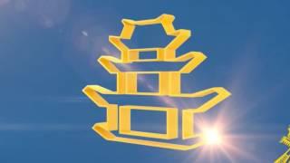 Hình hiệu Đài Phát thanh và Truyền hình Thái Bình