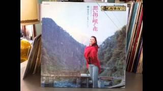 Harumi Miyako 都はるみ Tokyo Friend