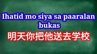 Download #77 Tagalog to Mandarin