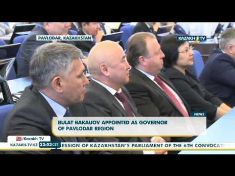 Kanat Bozumbayev appointed as Minister of Energy - Kazakh TV