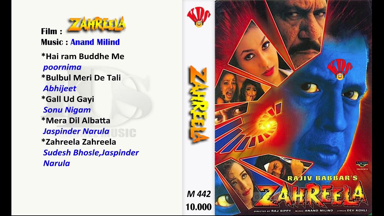 Download ZAHREELA 2001 MITHUN CHAKRABORTY AUDIO FULL MOVIE