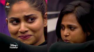 Bigg Boss Tamil Season 4  | 8th January 2021 - Promo 3