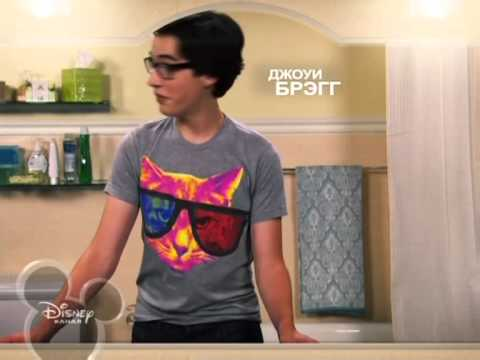 Disney channel Russia - Liv & Maddie - Intro